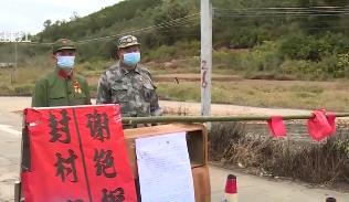 广东:退役军人请缨抗疫 24小时值守岗位