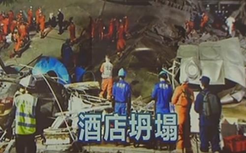 福建泉州:一酒店发生坍塌 已救出50人 2人死亡
