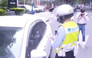 广州违停重新开罚 半小时开26张罚单