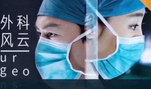 [HD][2020-03-19]娱乐没有圈:医疗剧大盘点 向所有一线医护工作者们致敬!