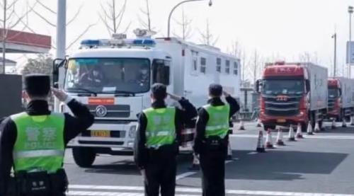 [2020-03-20]最紧要健康:战疫情报站:欢迎回家!广东医疗队撤回首批队员踏上归程