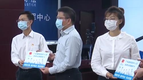 广东援鄂医务工作者获赠免费法律服务卡