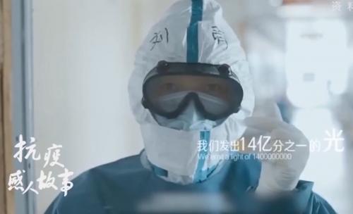 [2020-03-28]南方小记者:抗疫感人故事