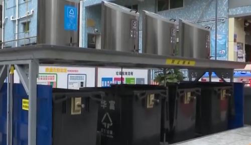 深圳:全国首个自动防疫地埋式垃圾桶启用