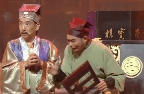 [HD][2020-03-28]粤韵风华