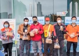 [2020-03-11]南方小记者:广州街头出现无人值守爱心站