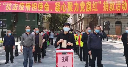 """广州荔湾:广大党员自愿捐款齐战""""疫"""" 募集188万元支持疫情防控"""