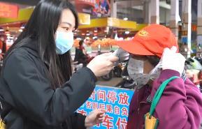 [HD][2020-03-28]珠江周刊:重拳出击 严打涉疫违法犯罪