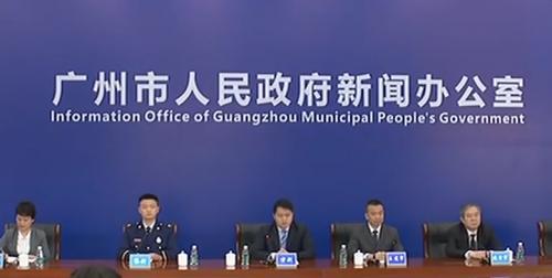 广州将开展仅限于墓园工作人员参与的集中祭扫活动