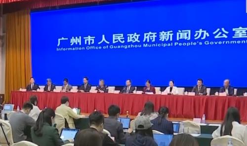 最新發布:廣州多措并舉 為復學安全做準備