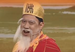 [HD][2020-04-05]粵韻風華
