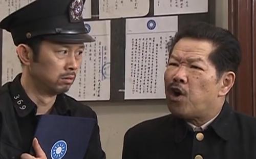 [2020-04-06]七十二家房客:哎呀,警长(上)