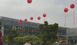 广交会:第127届广交会于6月中下旬在网上举办