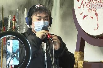 广东粤剧院名家新秀将开启网络首秀