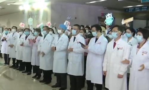 中山六院17名医疗队队员结束休整返院