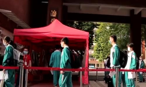 [HD][2020-05-16]珠江周刊:全面复课 你准备好了吗?