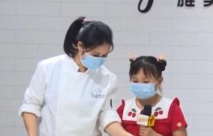 [2020-05-14]南方小记者:小记者带你学习专业的烘焙