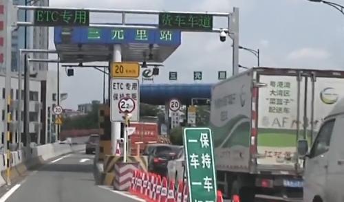 高速恢復收費首日 人工通道大排長龍
