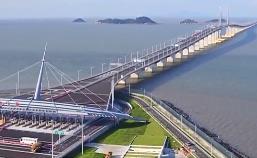 港珠澳大橋珠海方向等口岸通關時間恢復