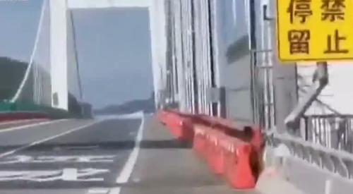 [HD][2020-05-05]今日關注:虎門大橋依然封閉 解封時間未定