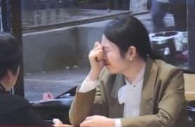 [HD][2020-05-14]你会怎么做:当目睹妈妈压榨女儿,你会怎么做?
