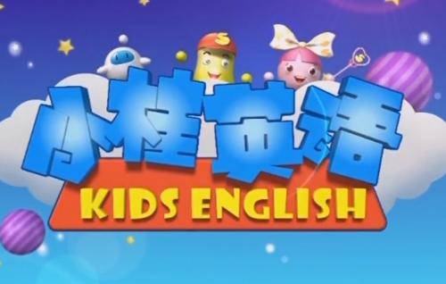[2020-05-24]小桂英語