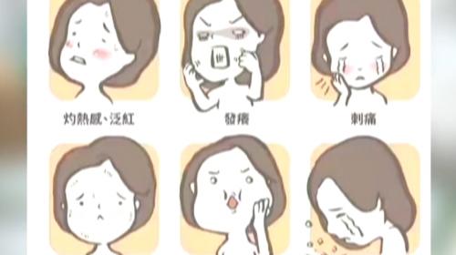 長時間戴口罩致皮膚過敏該怎辦?