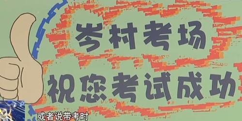 廣州 40歲岑村駕考場或將搬遷