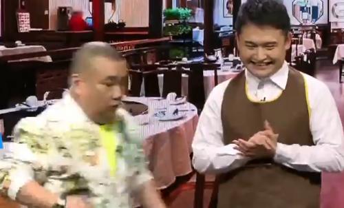 [HD][2020-05-03]粤韵风华