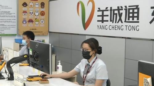 广州推出儿童专用交通卡 7月起凭卡免费乘车