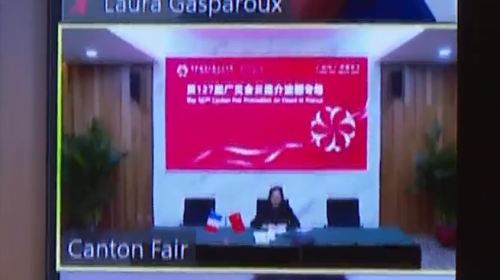 """今年""""网上广交会""""上线20余场""""云推介"""""""