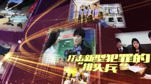 """广东省首届""""反诈达人""""评选活动燃情启动"""