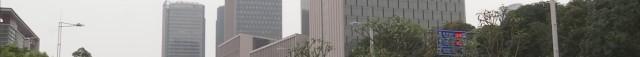 广东金融高新区:坚持双定位 谋求新发展