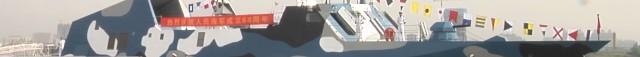 """零距离触摸""""迷彩蓝"""" 南海舰队多艘舰艇对公众开放"""