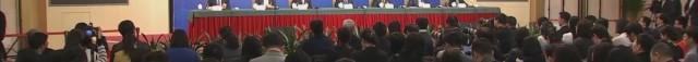 全国政协十三届一次会议举行记者会