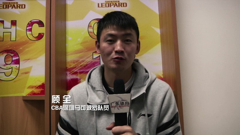 2016CBA深圳队拜年