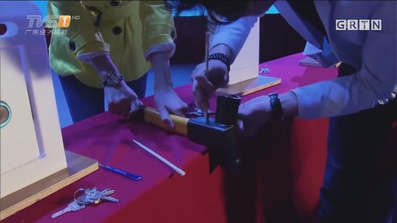 用筷子就能开的车锁你还在用吗?