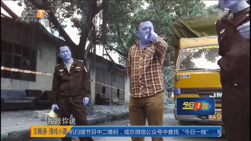 广州番禺大石:记者警戒线外采访 遭警员阻扰扣留