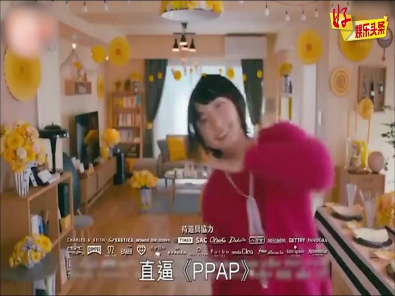 好娱乐头条【新垣结衣跳超萌「片尾舞」】
