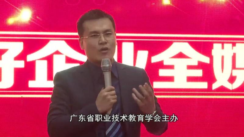 广东网络广播电视台教育频道联姻打造中国好企业好品牌