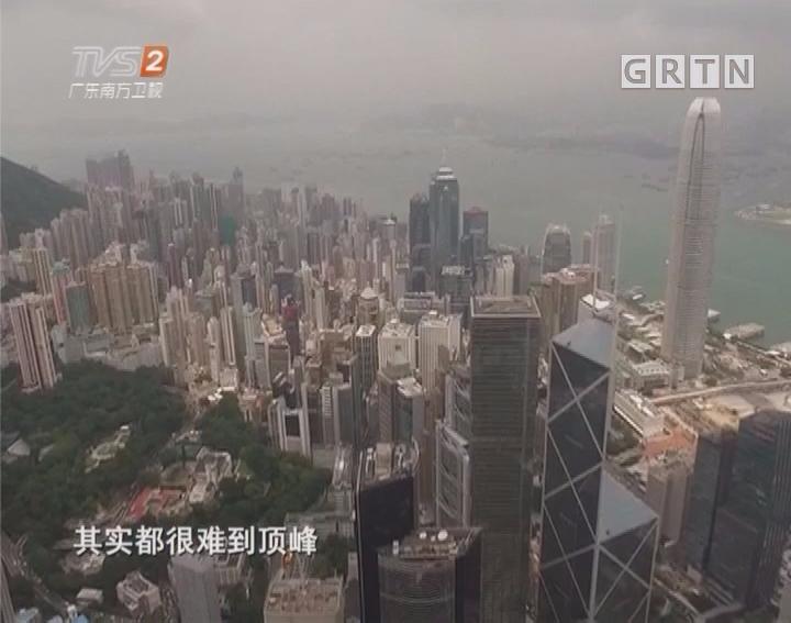 香港下半年商厦市场前瞻