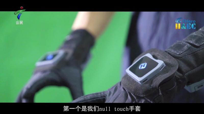 专注于动作捕捉和手势识别——幻境科技