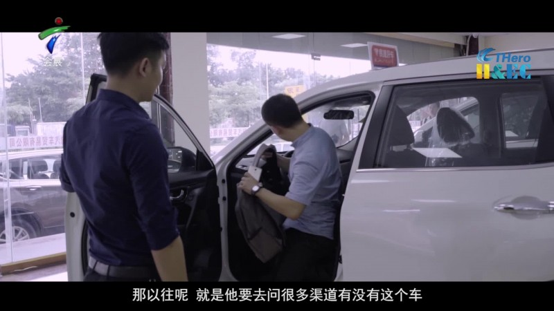 汽车新零售B2B供应链平台——易捷好车