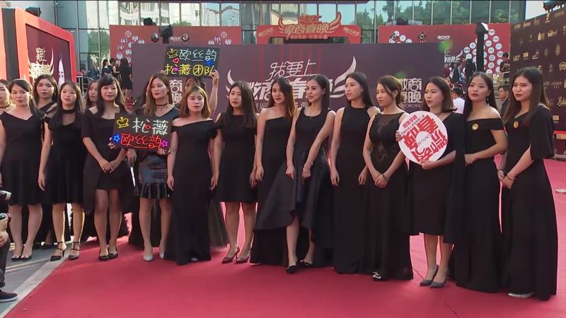 深圳市艾琪韵贸易有限公司董事长 、香港欧丝韵品牌创始人冯丽萍携团队亮相