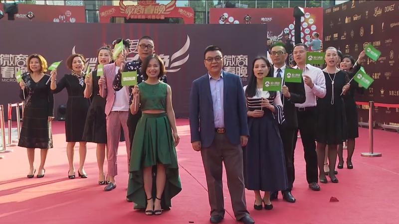 绿人集团董事长、美业产品研发研究院院长董朝阳携团队亮相