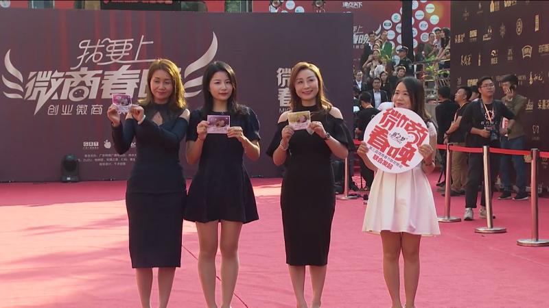 戴之梦品牌代表七夕林儿携团队亮相