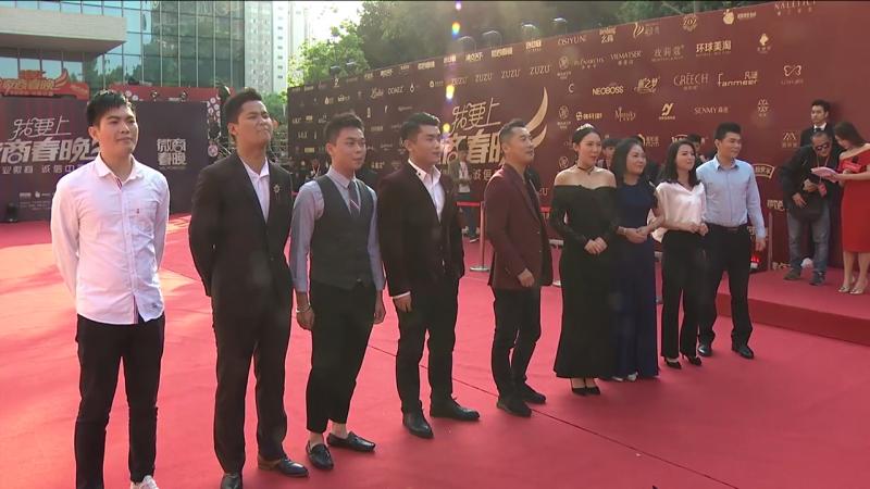 广州皇瑞科技股份有限公司董事长、环球美淘团队创始人李金印先生携团队亮相