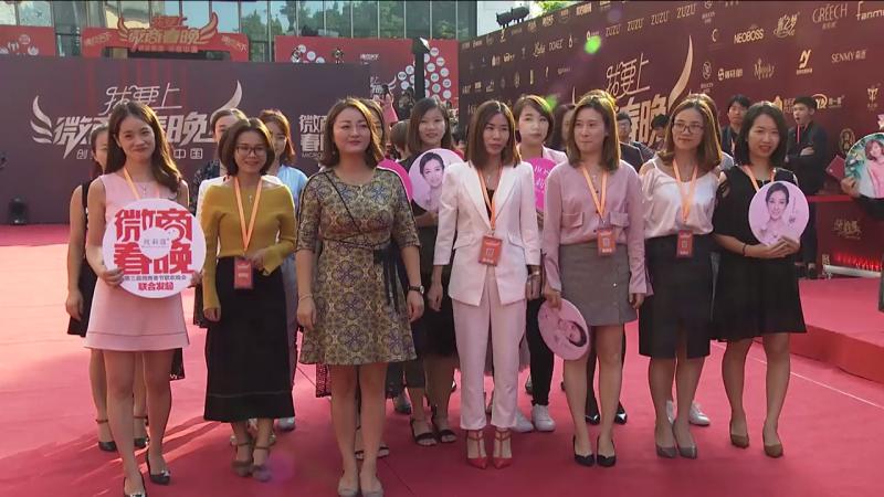 玫莉蔻团队创始人蔡小姐携团队亮相