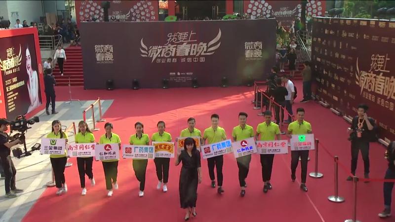 颐致品牌代表刘雨清携团队亮相