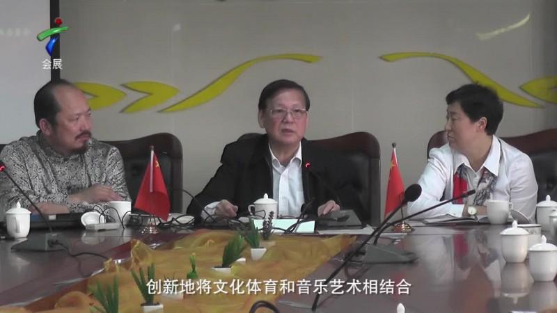 中华成语龙走向复兴文武大检阅在广州举行